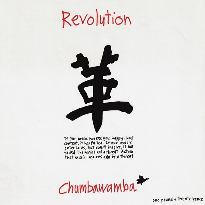 CHUMBAWAMBA - Revolution
